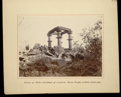 Ruins of mahamandapa of ancient Saiva temple at Bilas, Kotah State